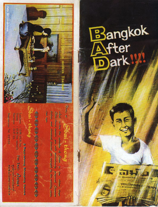 Bangkok After Dark Magazine from 1967 - Page 0