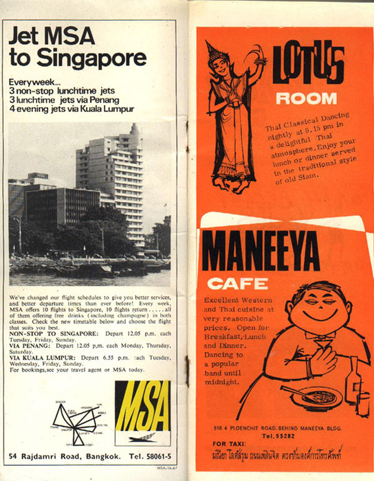 Bangkok After Dark Magazine from 1967 - Page 1