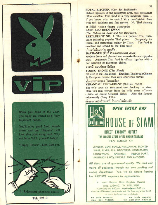 Bangkok After Dark Magazine from 1967 - Page 15