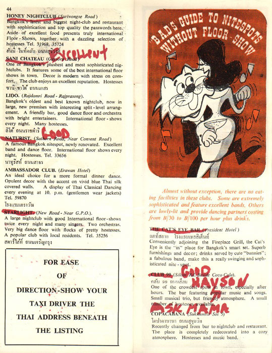 Bangkok After Dark Magazine from 1967 - Page 22