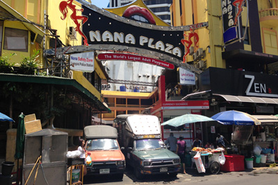 Nana Plaza sign