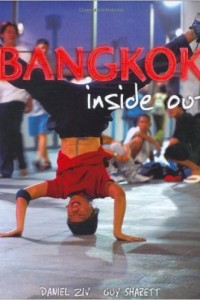 Book cover of Bangkok Inside Out