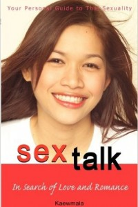Book cover of Sex Talk