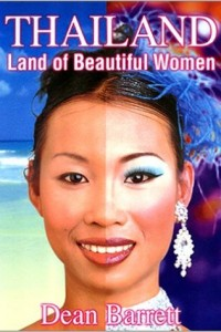 Book cover of Thailand Land of Beautiful Women