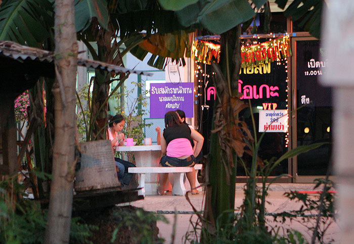 A karaoke bar in suburban Korat.