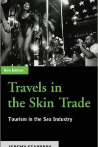 Book cover of Travels In The Skin Trade