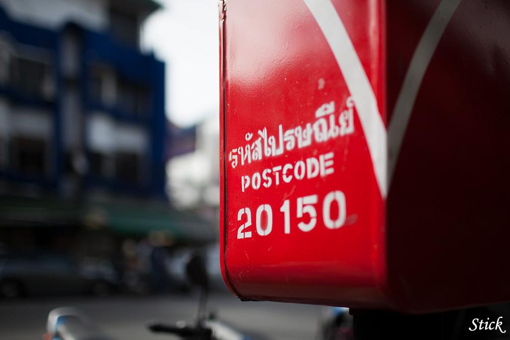 bangkok-where-283
