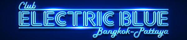 Club-Electric-Blue-new2