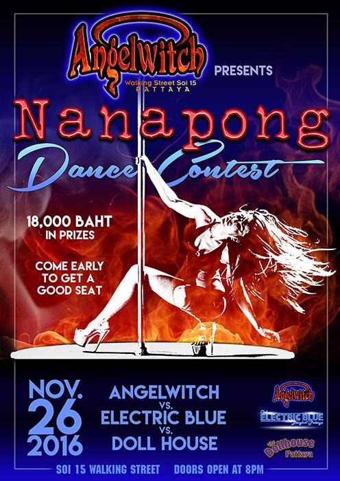 nanapong-november2016