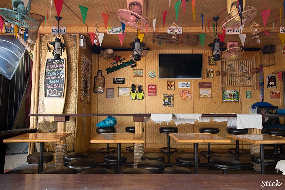 tiki-bar-nana-plaza