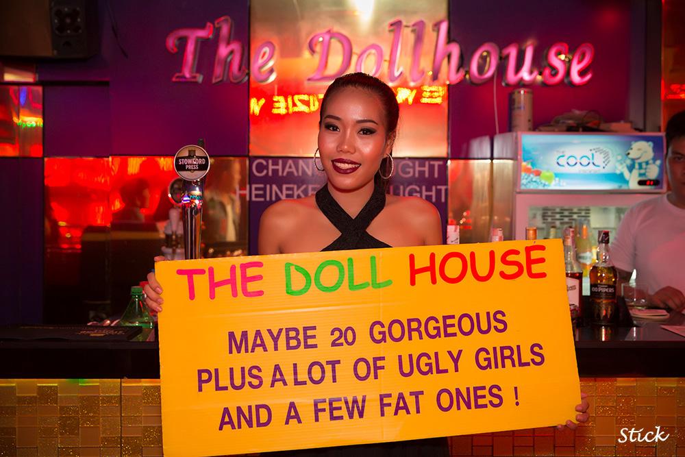 dollhouse-soi-cowboy1