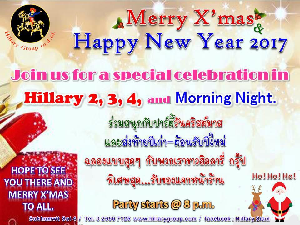 hillary-group-bangkok-new-year2016