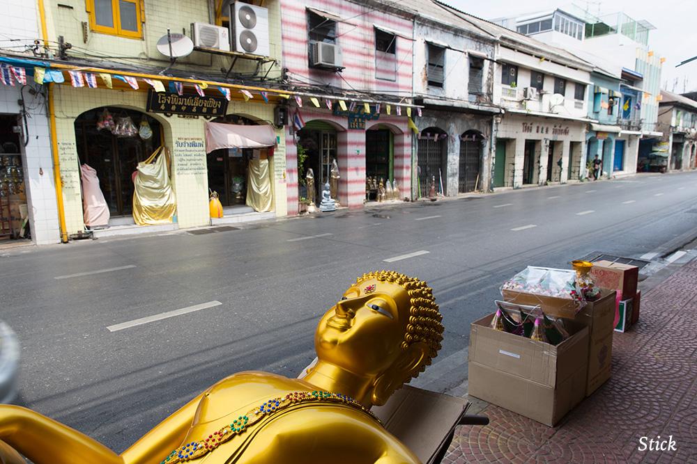 bangkok-where-300