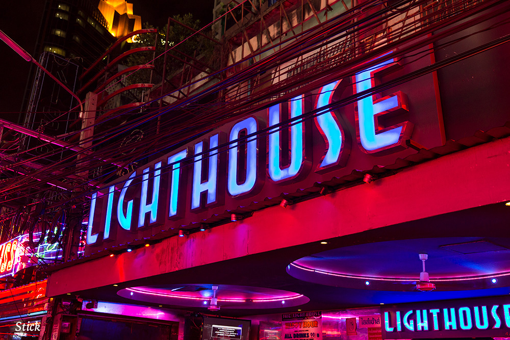 lighthouse-soi-cowboy-bangkok1