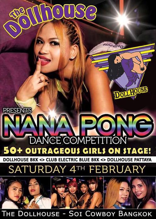 nanapong-dance-contest