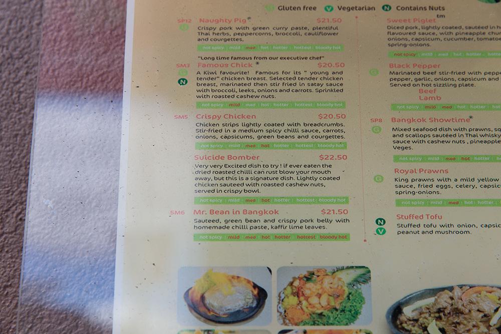 thai-chef-restaurant-auckland-menu-suicide-bomber