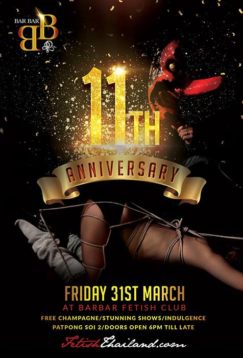 bar-bar-anniversary
