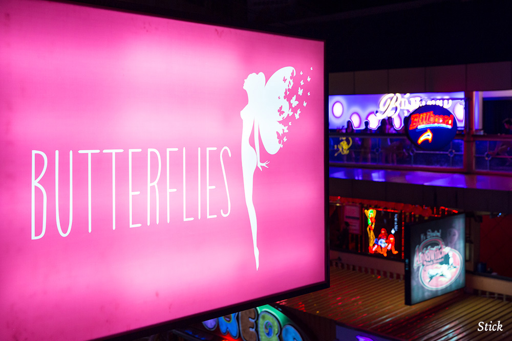 butterflies-nana-plaza