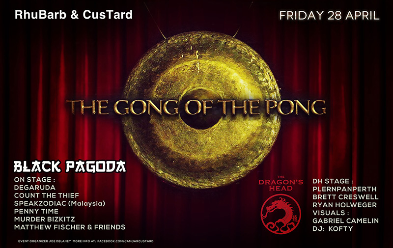 gong-of-the-pong-copy