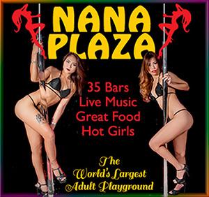 nana-plaza-banner