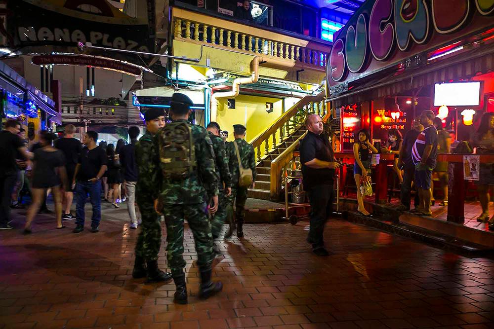 army-nana-plaza