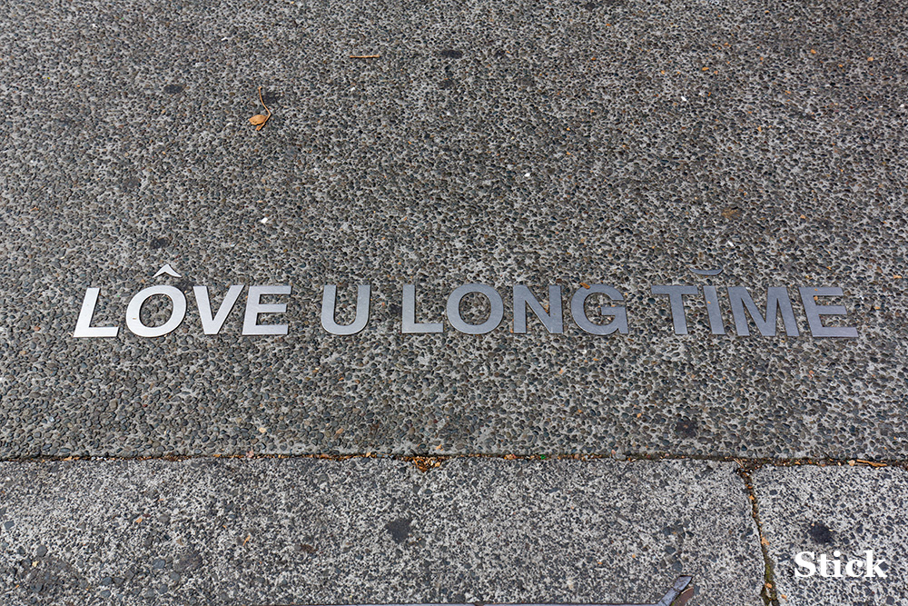 love-you-long-time