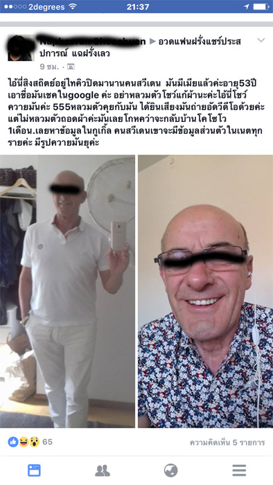 thai-chat12