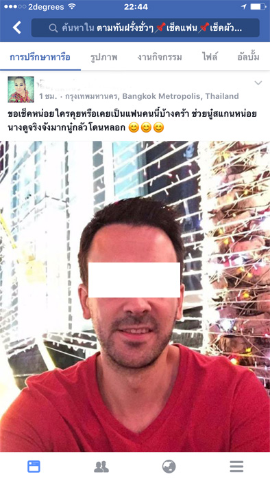 thai-chat2