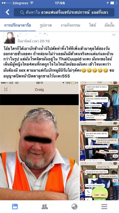thai-chat3