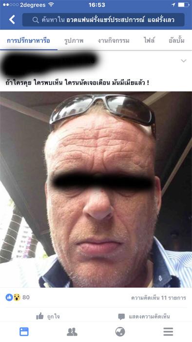 thai-chat6b