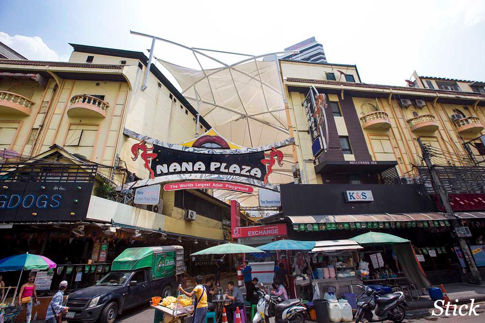 condom-nana-plaza3