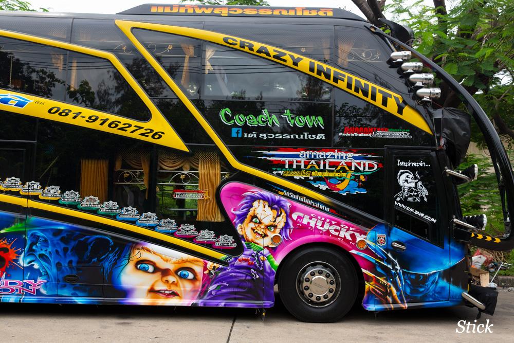 bangkok-park14