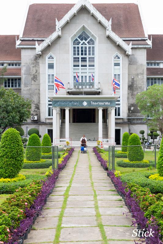 bangkok-park17