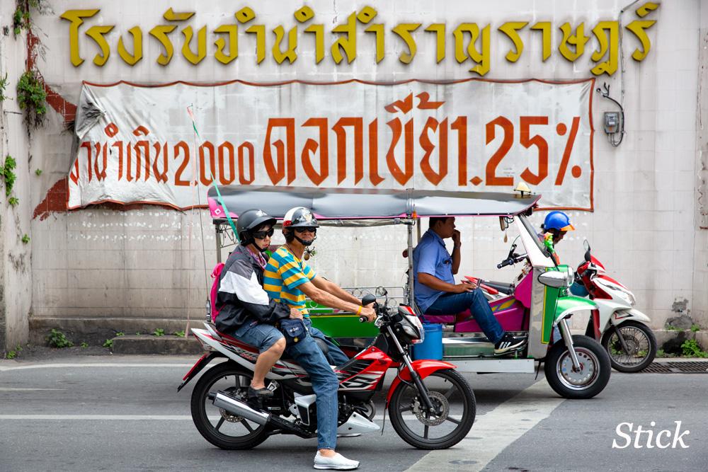 bangkok-street-scene