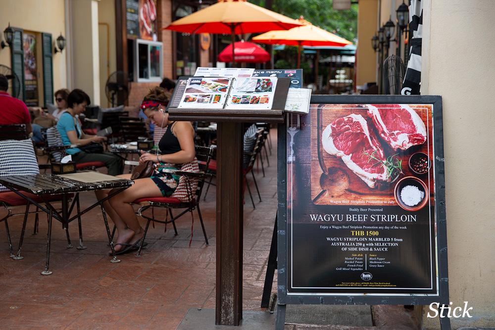 khao-san-road-wagyu-steak-bangkok