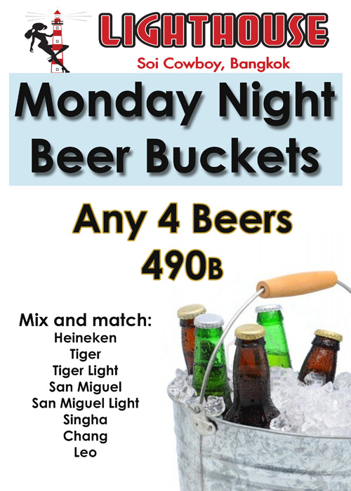lighthouse-soi-cowboy-drinks-specials2