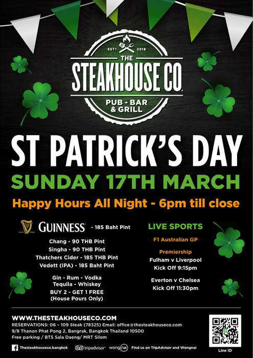 steakhouse-co-paddys-day