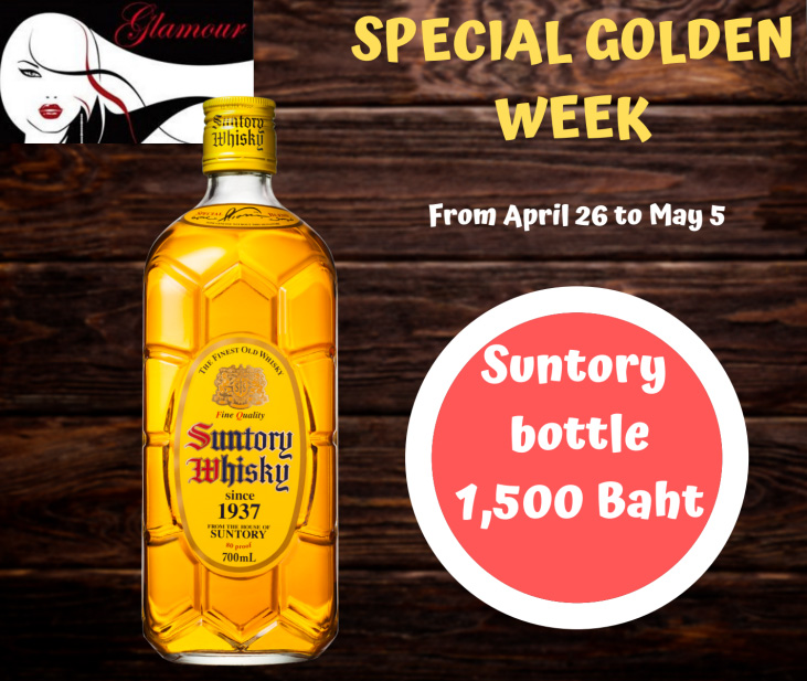 golden-week-special-at-glamour