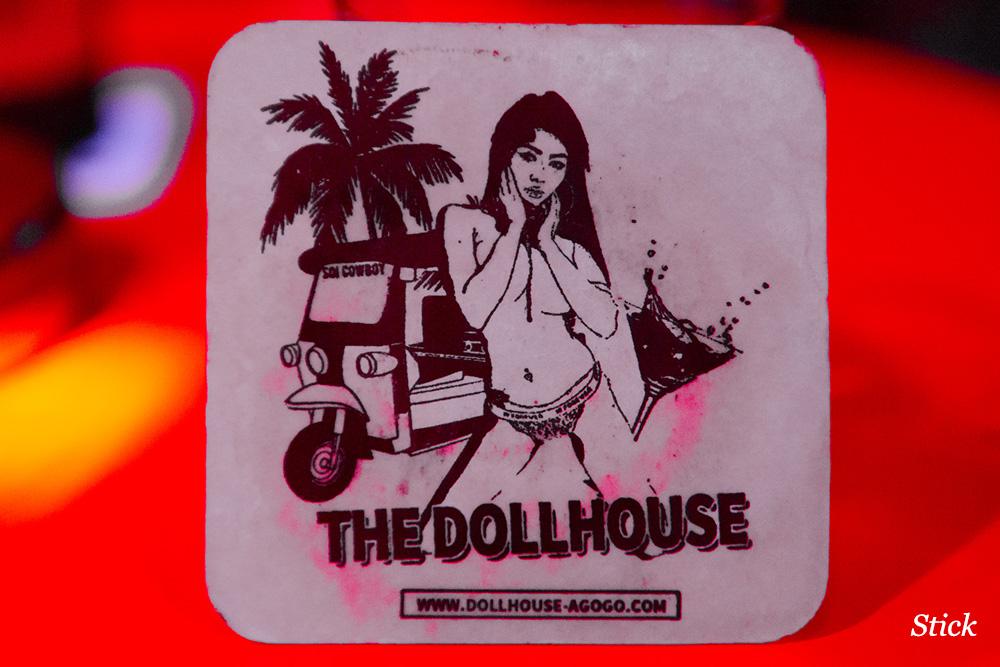 dollhouse-2019-2