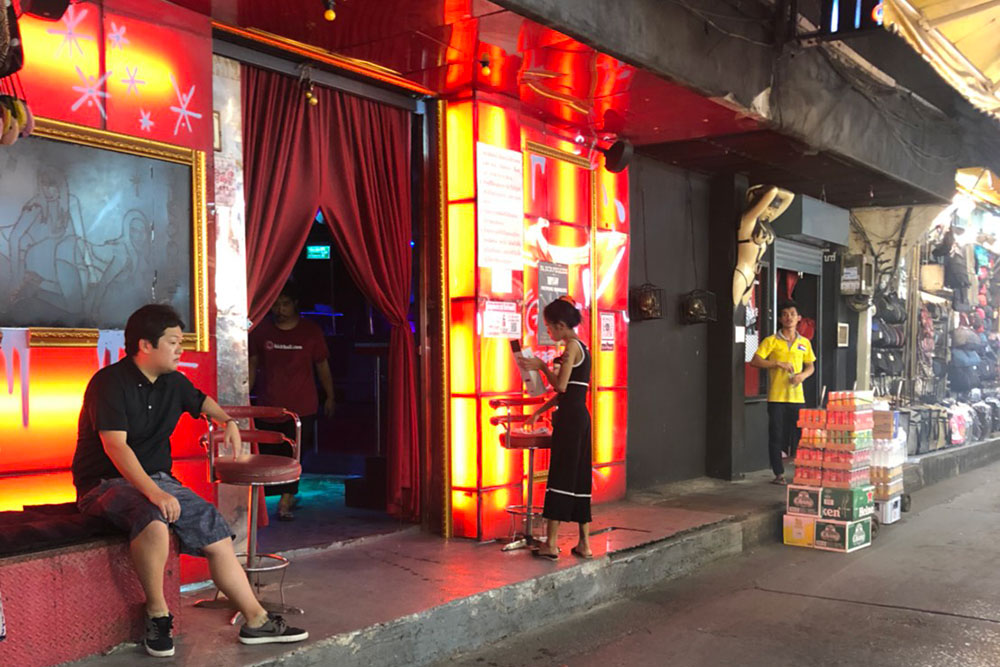 the-strip-bangkok