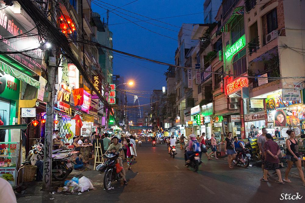 vietnam5