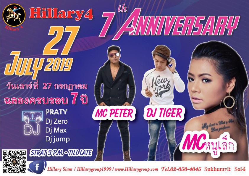 hillary4-anniversary