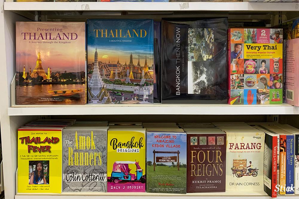asia-books-bangkok