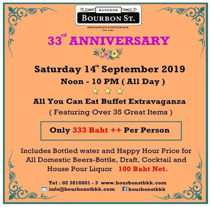 bourbon-street-33-year-anniversary