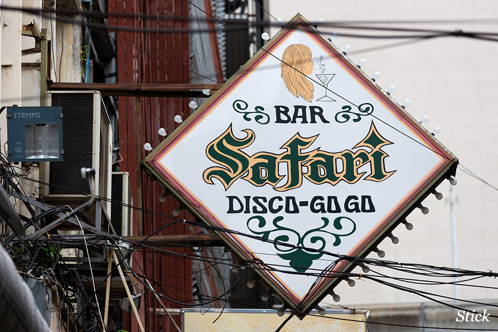 safari-bar-patpong-bangkok