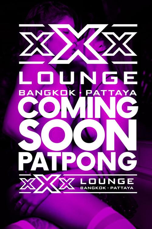 xxx-lounge-patpong