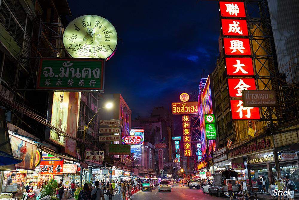 bangkok-september2019-10