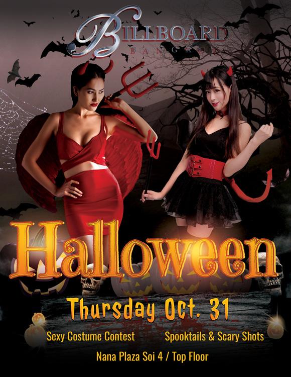 billboard-halloween