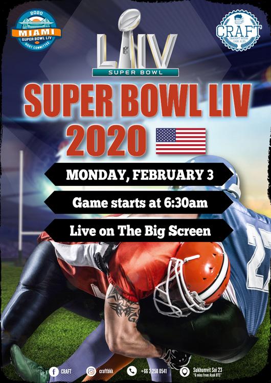 superbowl2020-poster