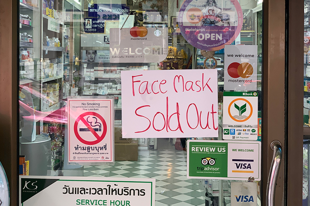 face-mask-bangkok-sold-out